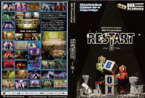 RESTART~絆~